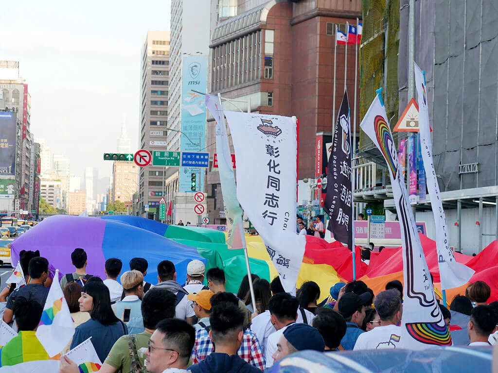 The contingent of 2018 Taiwan LGBT Pride paraders on Guanqian Rd