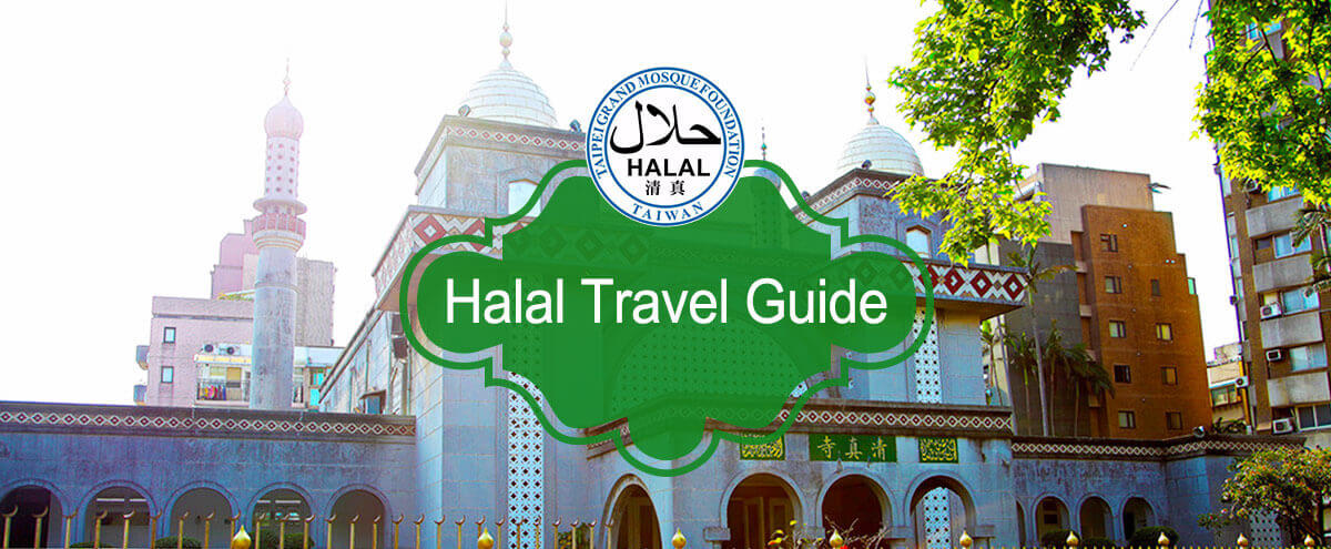 Halal Travel Guide
