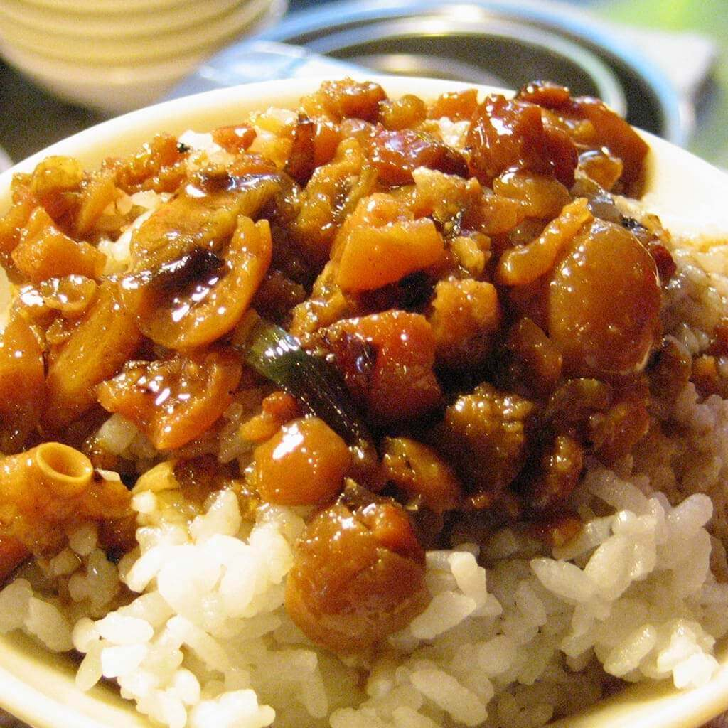 Minced Pork Rice (Stewed Pork Rice)