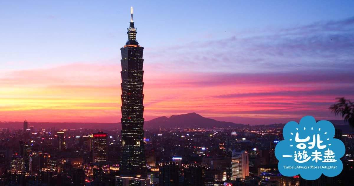 Taipei, photo credit: Travel Taipei