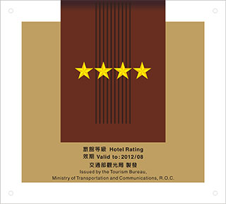 4-star label for hotels
