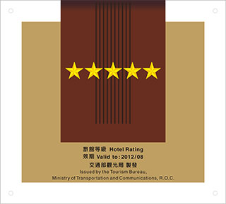 5-star label for hotels