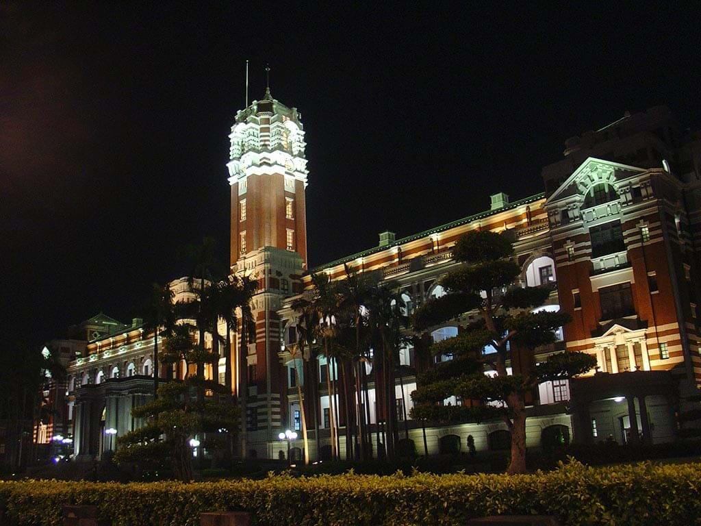 Night View of the Presidential Office Building