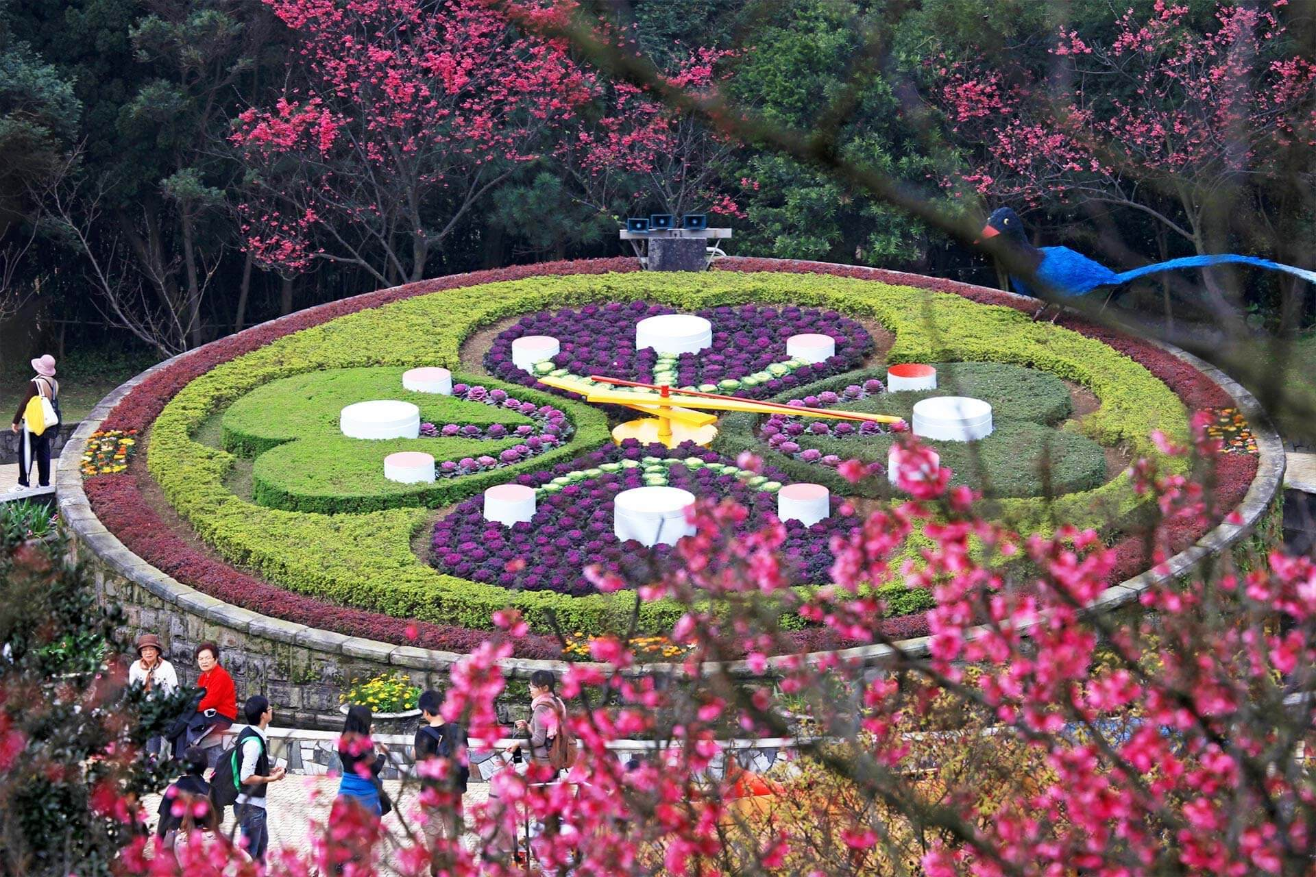 Yangmingshan Flower Clock