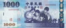 Uang kertas: NT$1,000