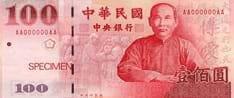 Uang kertas: NT$100
