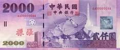 NT$2,000 denomination banknotes