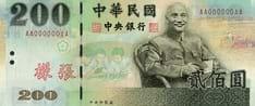 Uang kertas: NT$200