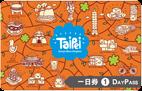 Hộ chiếu tham quan Đài Bắc