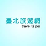 Taipei Visitor Information Centers will adjust the opening hours during Chinese New Year