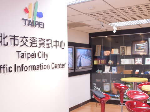 Taipei City Traffic Information Center