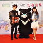 Bravo, Kazuki Kato Join Hands to Promote 'Feel Taipei' Campaign