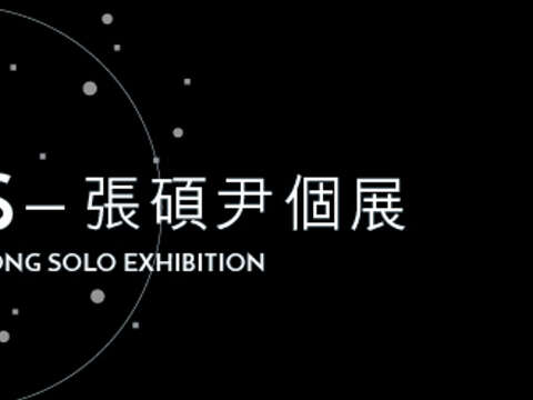 Kosmos : Chang Ting-Tong Solo Exhibition