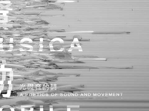Musica Mobile, a Poetics of Sound and Movement