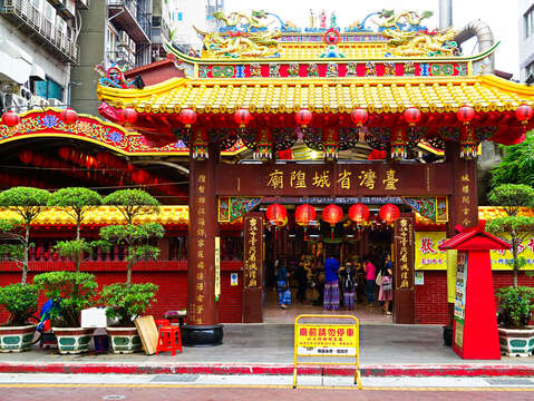 City God Temple of Taipei City