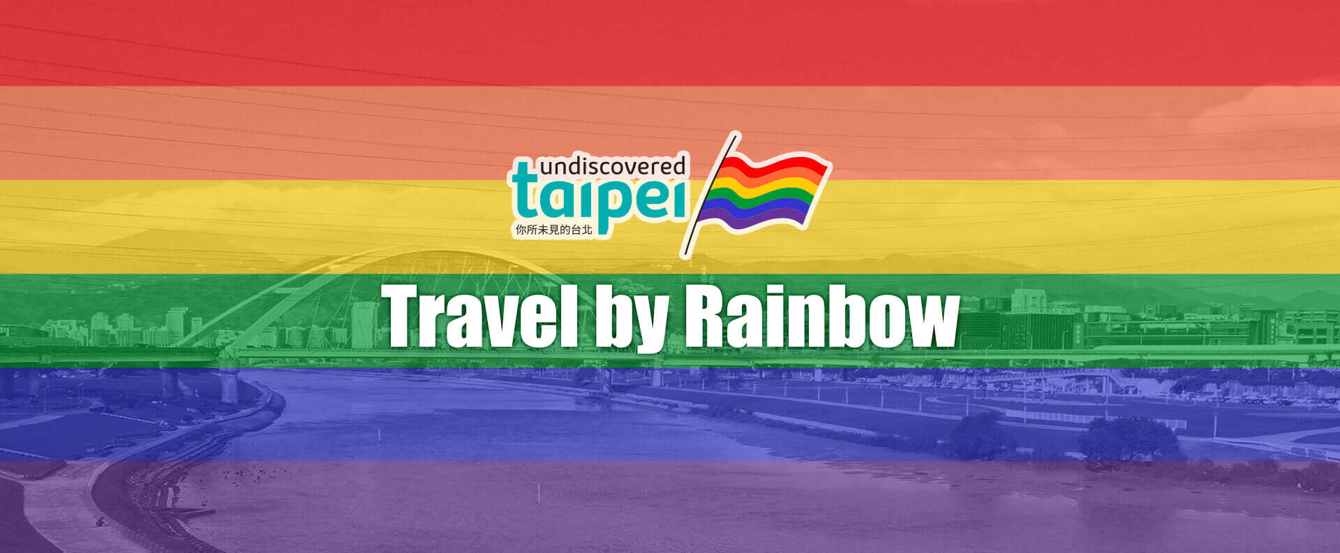 Travel by Rainbow