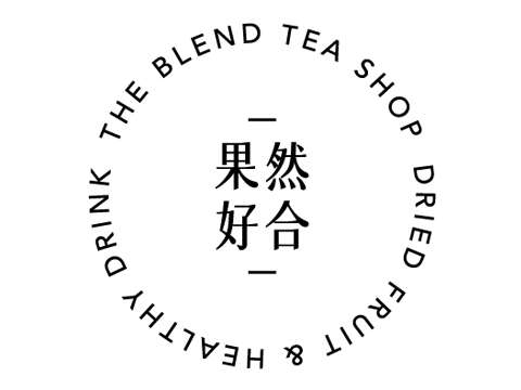果然好合 The Blend Tea Shop