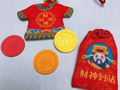 Year of the Rat – TRTC, Guandu Temple Unveil Limited Edition God of Wealth Fortune Money