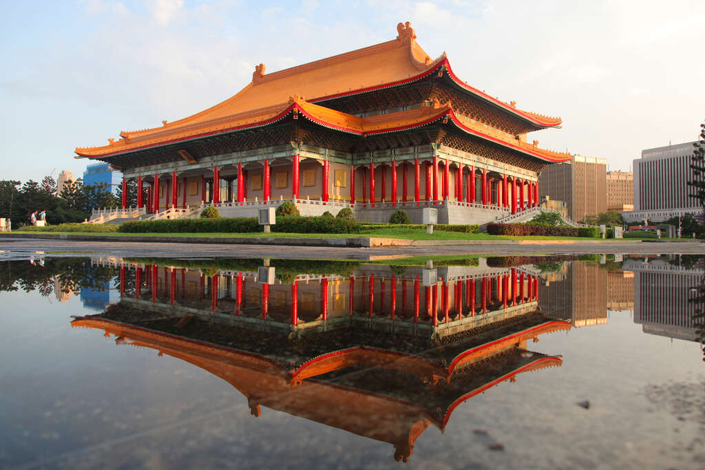 National Chiang Kai-Shek Cultural Center (National Theater & National Concert Hall)