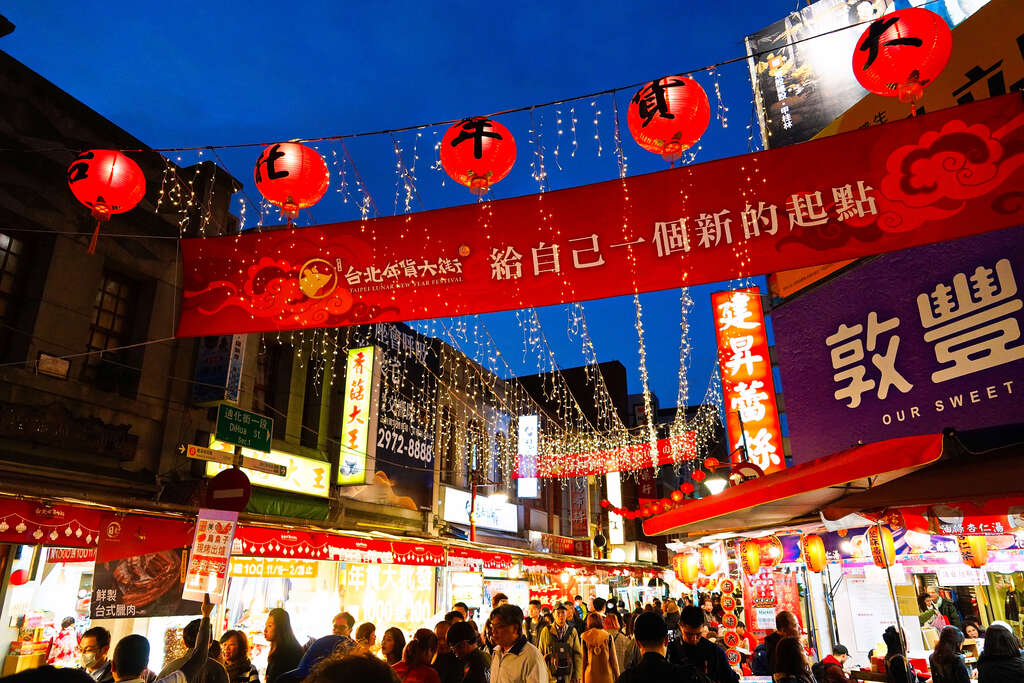 Dihua Street -Lunar New Year Shopping Area