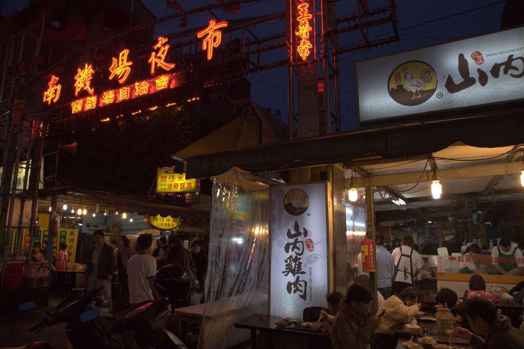 South Airport Night Market