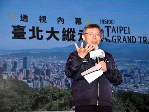 City Hall, National Geographic Channel Complete Taipei Grand Trail Documentary