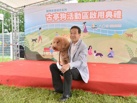 New Dog Exercise Field at Guting Riverside Park Opens to the Public