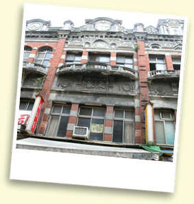Dihua Street Heritage Architecture