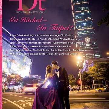 《DISCOVER TAIPEI》NO.104 Get Hitched – In Taipei!