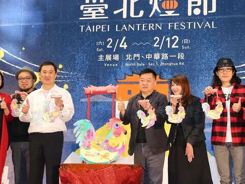 "The 2017 Taipei Lantern Festival – City's West Side Serving as Stage for First Time ""Dancing Rooster"" Mini Lanterns Officially Unveiled"