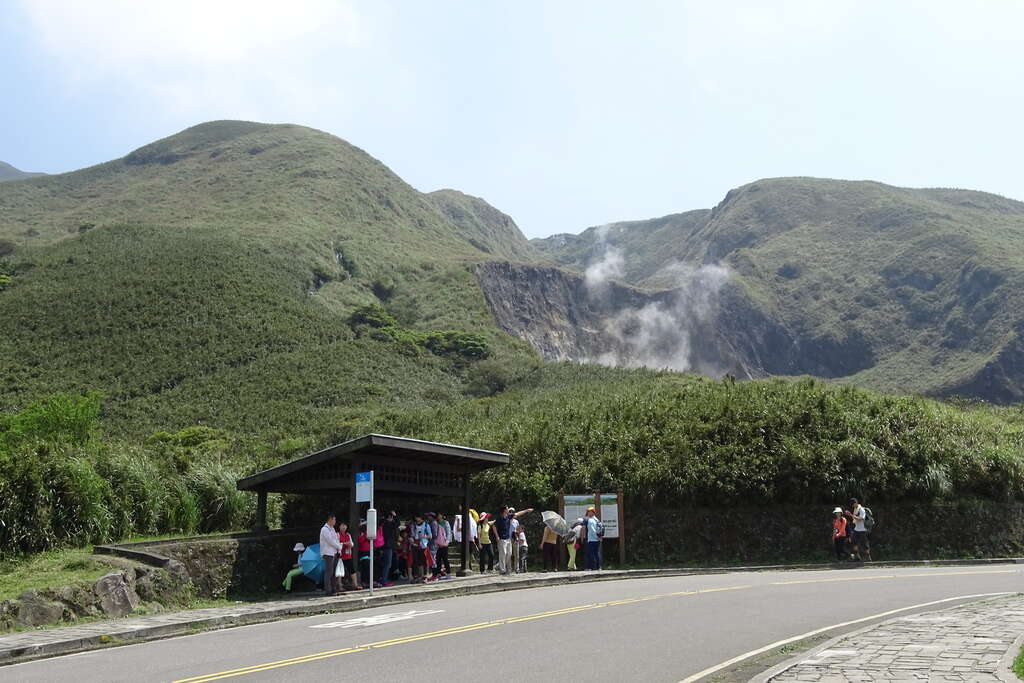 Yangmingshan Hot Spring Area
