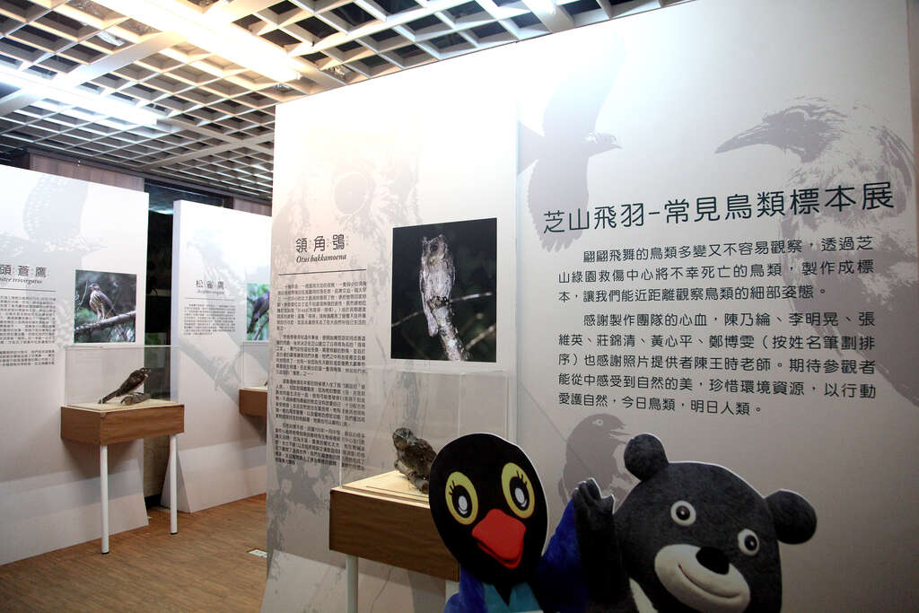 Zhishan Cultural and Ecological Garden (Zhishan Exhibition Hall)