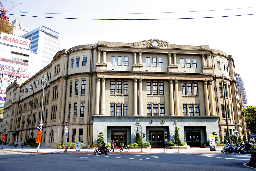 Taipei Post Office