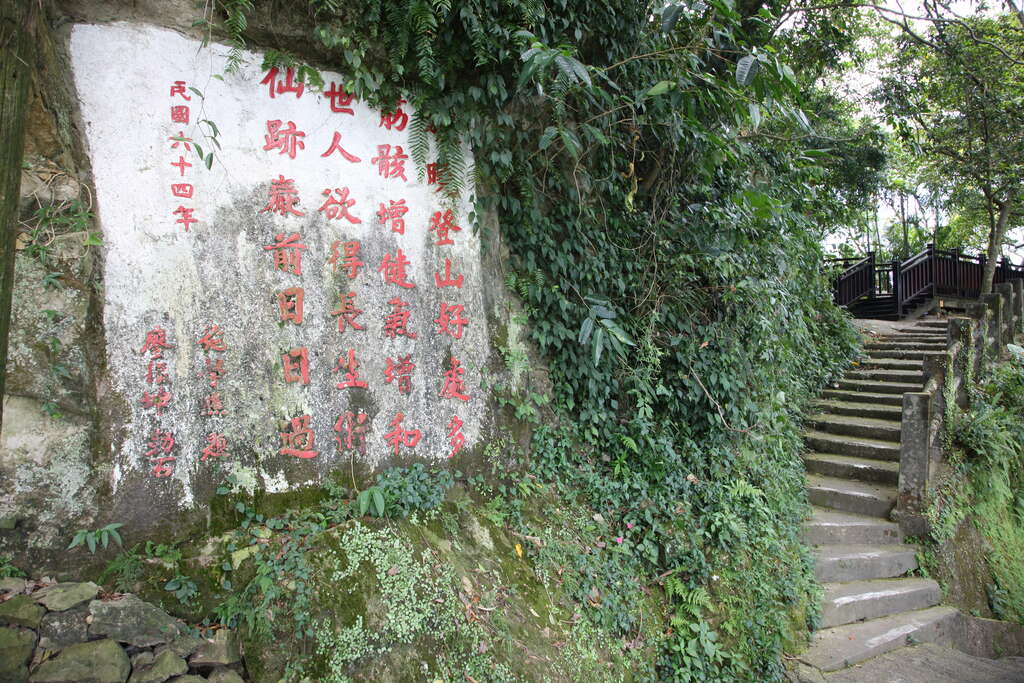 Erge Mountain System: Xianjiyan Hiking Trail