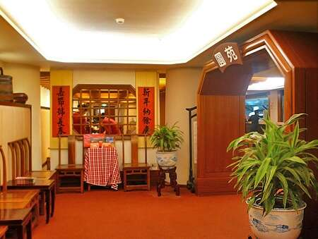 Yuan Yuan Restaurant at the Grand Hotel_3