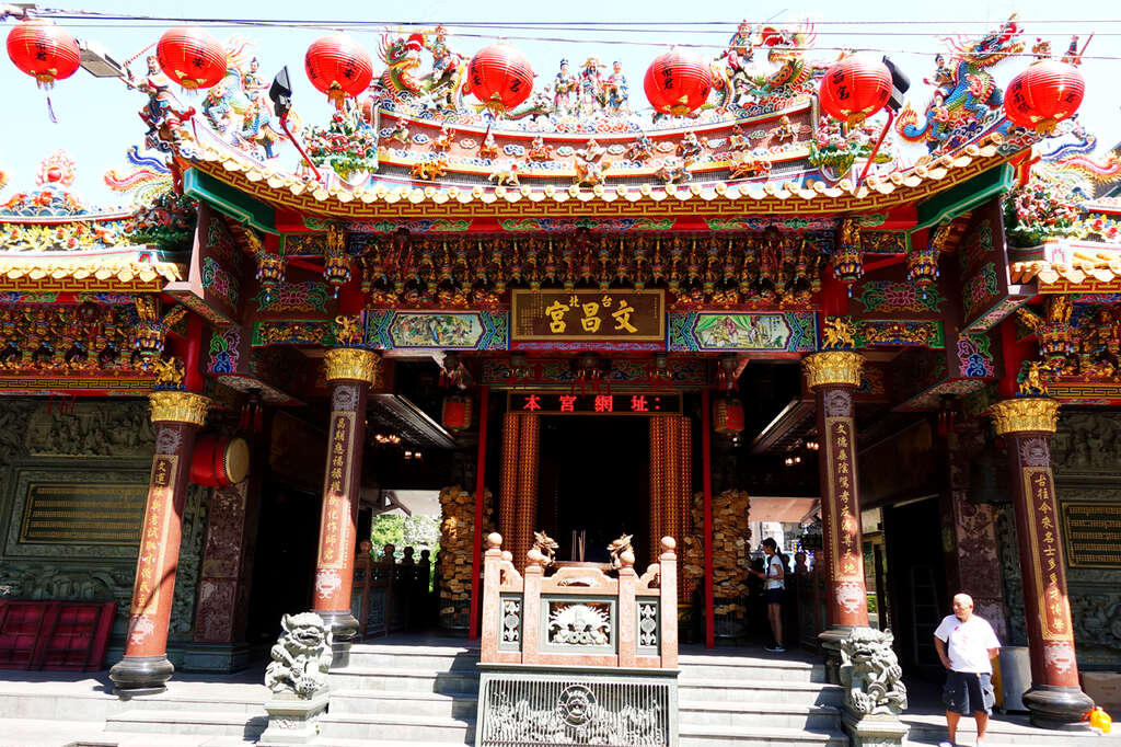 Wen Chang Temple