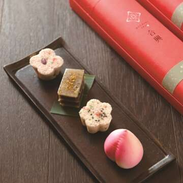 TAIPEI SPRING 2018 Vol.11 Great Taste With Tradition and Innovation  Old-Time Flavors – New Heartwarming Touches