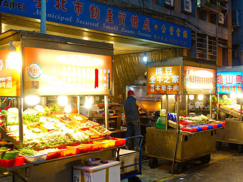 Wuzhou Street Tourist Night Market