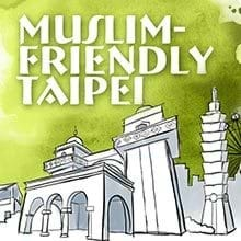 Muslim Friendly Taipei