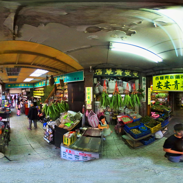 Xichang Street: Herb Lane